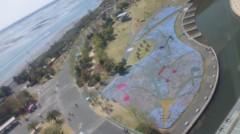あおきさやか 公式ブログ/浜名湖ガーデンパーク1 画像3