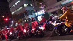 あおきさやか 公式ブログ/イヴの夜にサンタ!! 画像1