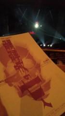 あおきさやか 公式ブログ/髑髏城の七人 画像2