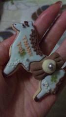 あおきさやか 公式ブログ/誕生日クッキー♪ 画像3