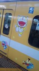 あおきさやか 公式ブログ/ドラえもん電車!? 画像1