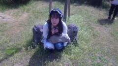あおきさやか 公式ブログ/浜名湖ガーデンパーク2 画像2