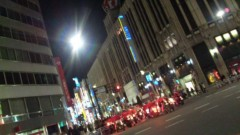 あおきさやか 公式ブログ/イヴの夜にサンタ!! 画像3