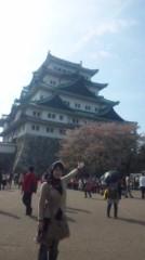 あおきさやか 公式ブログ/名古屋城!! 画像1