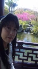あおきさやか 公式ブログ/浜名湖ガーデンパーク2 画像3