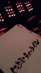 あおきさやか 公式ブログ/池田屋チェックイン 画像1