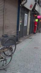 あおきさやか 公式ブログ/シャッター街サンタ… 画像1