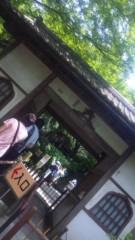 あおきさやか 公式ブログ/鎌倉散策! 画像1