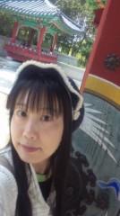 あおきさやか 公式ブログ/浜名湖ガーデンパーク2 画像1