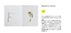 MasahiroNarita 公式ブログ/Zineの祭典「NEVER MIND THE BOOKS」にゲスト出展 画像1