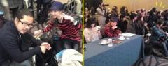 christy. 公式ブログ/【ラジオ】1月14日(金)は韓国スター☆イ・ビョンホン氏登場だぁぁぁ!! 画像3