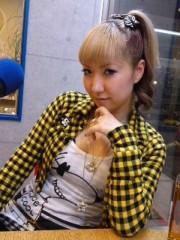christy. 公式ブログ/ラジオ☆U-KISS再放送! 画像1