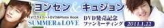 christy. 公式ブログ/SS501☆ヨンセン、キュジョン君の記者会見行って来たで(^_^)v 画像1