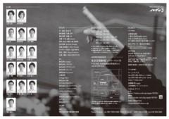 横関健悟 公式ブログ/公演情報×横関健悟 画像2