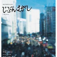 横関健悟 公式ブログ/公演情報×横関健悟 画像1