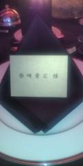 柴崎貴広 公式ブログ/結婚式 画像1