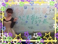 秋山莉奈 公式ブログ/マルハンさん☆ 画像1