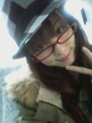 秋山莉奈 公式ブログ/やつが来た( ´;ω;`) 画像1