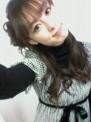 秋山莉奈 公式ブログ/お買い物♪ 画像1