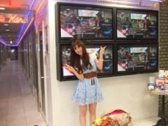 秋山莉奈 公式ブログ/落ちついた。 画像1