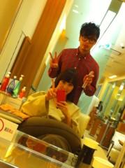 秋山莉奈 公式ブログ/11のささやかな嘘 画像1