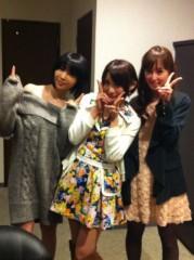 秋山莉奈 公式ブログ/可愛いふたり♪ 画像1