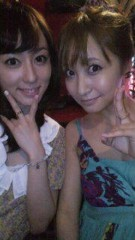 秋山莉奈 公式ブログ/Secret Party☆ 画像1