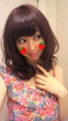 秋山莉奈 公式ブログ/パーマ♪ 画像1