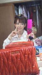 秋山莉奈 公式ブログ/悩んだ結果・・・ 画像1