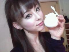 秋山莉奈 公式ブログ/ぷくぷくり〜な☆ 画像1