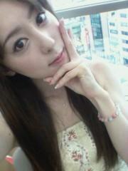 秋山莉奈 公式ブログ/ありがとう☆ 画像1