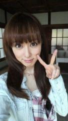 秋山莉奈 公式ブログ/おみくじ〜 画像1