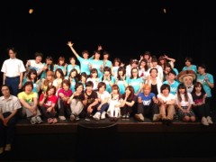 秋山莉奈 公式ブログ/大千秋楽! 画像1