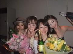 秋山莉奈 公式ブログ/愛する人から。 画像1