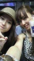 秋山莉奈 公式ブログ/ダッシュで向かった先は・・・ 画像1