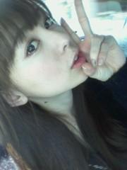 秋山莉奈 公式ブログ/ぶぢ。 画像1