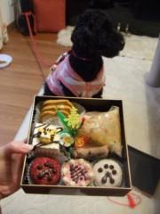 秋山莉奈 公式ブログ/包まっちゃった(*/ ω\*) 画像2