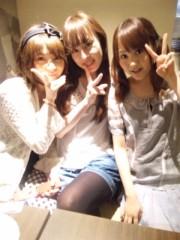 秋山莉奈 公式ブログ/お尻合い 画像1