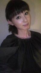 秋山莉奈 公式ブログ/蒸されました♪ 画像1