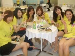 秋山莉奈 公式ブログ/プレミアム画像 画像1
