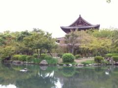 秋山莉奈 公式ブログ/一人旅〜東寺〜 画像2