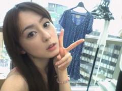 秋山莉奈 公式ブログ/くもりっ。 画像1