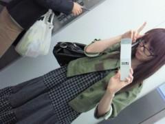 秋山莉奈 公式ブログ/おはよぅ☆ 画像1