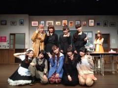 秋山莉奈 公式ブログ/千秋楽  ! 画像2