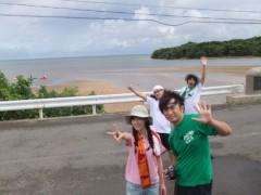 秋山莉奈 公式ブログ/よゐこ部ファーイ! 画像1
