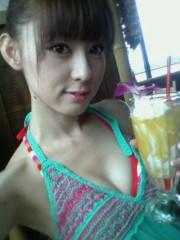 秋山莉奈 公式ブログ/ALOHA〜 画像1
