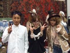 秋山莉奈 公式ブログ/゜☆展示会☆゜ 画像1