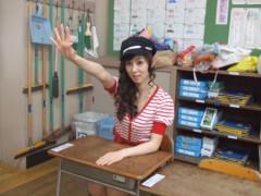 秋山莉奈 公式ブログ/無理がある 画像1
