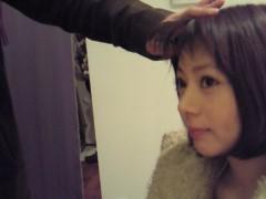 秋山莉奈 公式ブログ/二人の関係。 画像1
