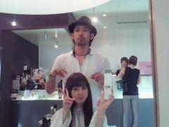 秋山莉奈 公式ブログ/気分転換☆ 画像1